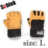 ทบทวน Schiek ถุงมือ ยกน้ำหนัก ถุงมือฟิตเนส Fitness Glove Size L Yellow รุ่นหนา จัดส่งฟรี