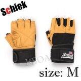 ราคา Schiek ถุงมือ ยกน้ำหนัก ถุงมือฟิตเนส Fitness Glove Size M Yellow รุ่นหนา จัดส่งฟรี นนทบุรี