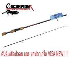 ราคาน ซ อเลย ค นต เหย อปลอม ส ดค ม scorpion visa 602 new ร บซ อ