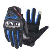 ขาย Scoyco Motorcycle Gloves Summer Breathable Wearable Protective Outdoor Sports Full Finger Riding Glove Motocross Guantes Cycling Gloves Mc44 Intl ออนไลน์
