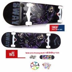 ซื้อ สเก็ตบอร์ด Skateboard นน 3 กก แถมฟรี กระเป๋า ลูกปืนสำรองและอุปกรณ์ Skateboard Swayรุ่น Luxury Model Night Walker ออนไลน์ Thailand