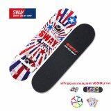 ซื้อ สเก็ตบอร์ด Skateboard นน 3 กก แถมฟรี กระเป๋า ลูกปืนสำรองและอุปกรณ์ Skateboard Swayรุ่น Rainbow ถูก ใน Thailand