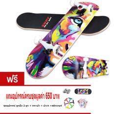 สเก็ตบอร์ด Sway Skateboard นน 3 กก แถมฟรี กระเป๋า ลูกปืนสำรองและอุปกรณ์ Skateboard รุ่นSway Luxury Model Lion ถูก