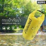 ราคา Selected กระเป๋ากันน้ำ ถุงกันน้ำ ถุงทะเล Water Proof Bag 10 ลิตร สีเหลือง กรุงเทพมหานคร