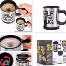 ขาย Self Stirring Mug แก้วปั่นอัตโนมัติ ขนาด 350 Ml กรุงเทพมหานคร