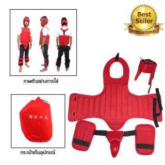 Set ป้องกันอาการบาดเจ็บ ชุดป้องกันลำตัว ชุดป้องกันอาการบาดเจ็บ PUสีแดง