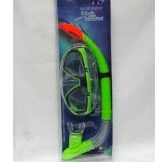 share Mask and Snorkel แว่นตา สน๊อกเกิล ดำน้ำ สำหรับเด็ก/ผู้ใหญ่ สีเขียว