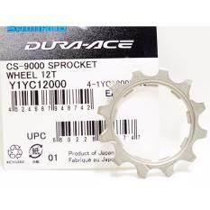 ราคา Shimano Dura Ace Cs 9000 11Spd ใบเฟือง 12T 11 23 25 28T เป็นต้นฉบับ