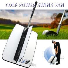 ราคา ราคาถูกที่สุด Sinlin Pro Active Swing Fan อุปกรณ์ฝึกซ้อมสวิง แบบใบพัด พร้อมกริพซ้อมจับ 2In1 สีขาว