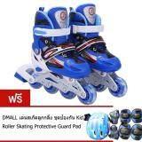 โปรโมชั่น รองเท้าเกตSkate Shoes ฟรี เล่นสเกตลูกกลิ้ง Blue S1 ถูก