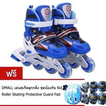 รองเท้าเกตSkate shoes ฟรี เล่นสเกตลูกกลิ้ง Blue S1