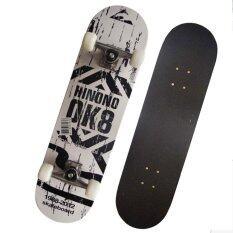 ซื้อ Skateboard สเก็ตบอร์ด Ok8 สีขาวดำ ออนไลน์ กรุงเทพมหานคร
