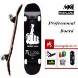 ส่วนลด Skateboard สเก็ตบอร์ด รุ่น Professional Fingers แถมฟรี ชุดอุปกรณ์ Mk Longboard ใน กรุงเทพมหานคร