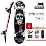 ขาย Skateboard สเก็ตบอร์ด รุ่น Professional Mr Rock แถมฟรี ชุดอุปกรณ์ Mk Longboard ถูก