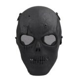 ส่วนลด Skull Skeleton Airsoft Full Face Protect Mask จีน