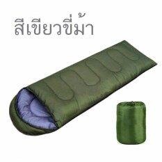 ขาย ถุงนอนแบบพกพา ถุงนอนปิกนิก Sleeping Bag ขนาดกระทัดรัด น้ำหนักเบา พกพาไปได้ทุกที่