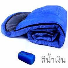 ราคา ถุงนอนแบบพกพา ถุงนอนปิกนิก Sleeping Bag ขนาดกระทัดรัด น้ำหนักเบา พกพาไปได้ทุกที่ ใหม่