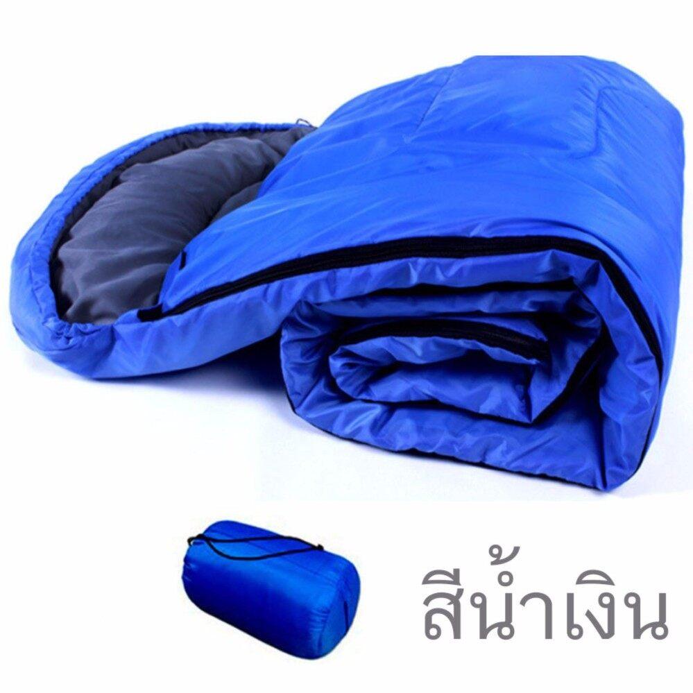 ถุงนอนแบบพกพา ถุงนอนปิกนิก Sleeping bag ขนาดกระทัดรัด น้ำหนักเบา พกพาไปได้ทุกที่