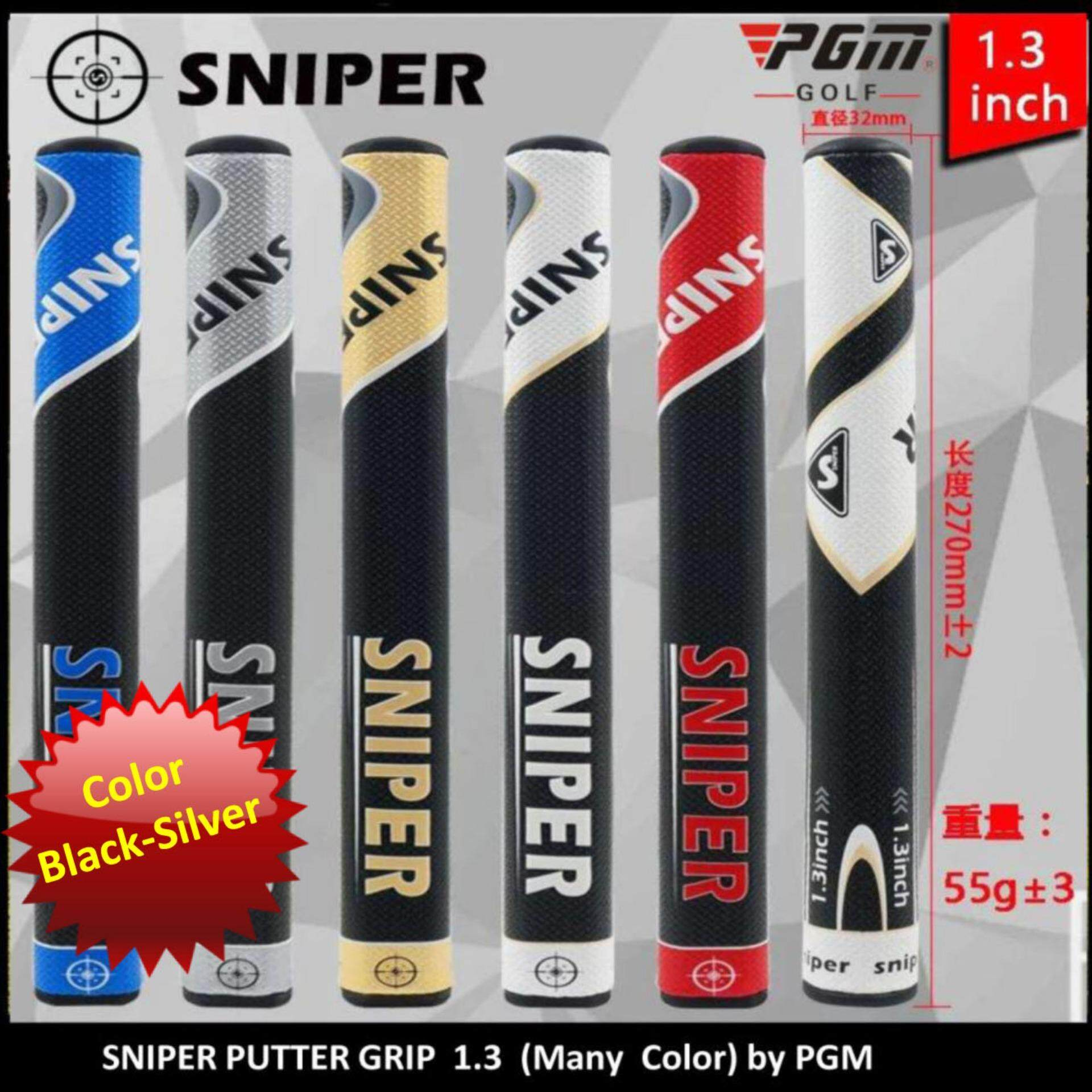 Sniper Putter Grip 1.3 (Many color available) by PGM