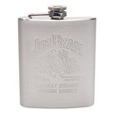 Sp ขวดใส่เครื่องดื่มพกพาสแตนเลส ขนาด 8 ออนซ์ Jim Beam นนทบุรี