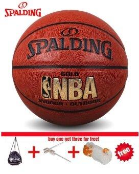 Spalding (74-606Y) NBA รับรองการควบคุม Grip ในร่ม/กลางแจ้ง การแข่งขันอย่างเป็นทางการขนาด 7 บาสเกตบอลบาสเกตบอล PU วัสดุบาสเกตบอล สุทธิ + ถุง + PIN