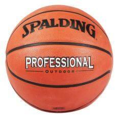 ขาย ซื้อ ออนไลน์ Spalding บาสเก็ตบอล 7 รุ่น Official Sch**l