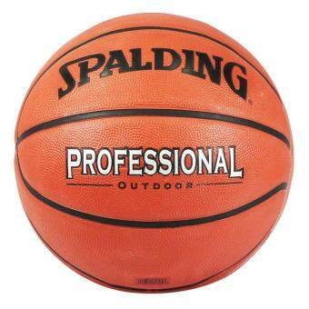 SPALDING บาสเก็ตบอล#7 รุ่น OFFICIAL SCHOOL