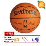 ขาย Spalding Basketball Professional Size 7 Indoor Outdoor Pu Leather Training Match Basketball Intl ออนไลน์ จีน