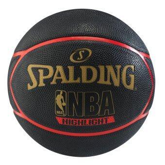 Spalding ลูกบาสNBA Highlight (Red) แถมฟรี ที่สูบลม Spalding มูลค่า 150 บาท