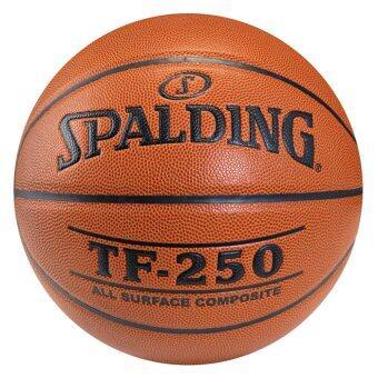 Spalding ลูกบาสTF-250 All surface เบอร์ 7 แถมฟรี ที่สูบลม Spalding มูลค่า 150 บาท