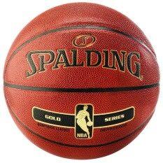 ราคา New Spalding ลูกบาสหนัง Nba Gold Series แถมฟรี สูบลม ปากกา Spalding ใหม่ ถูก