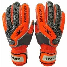 ขาย ซื้อ ถุงมือผู้รักษาประตู Spandex Gg 001 มี Finger Save ส้ม เบอร์ 6