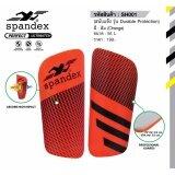 โปรโมชั่น Spandex Sh001 สนับแข้ง สีส้ม L Spandex