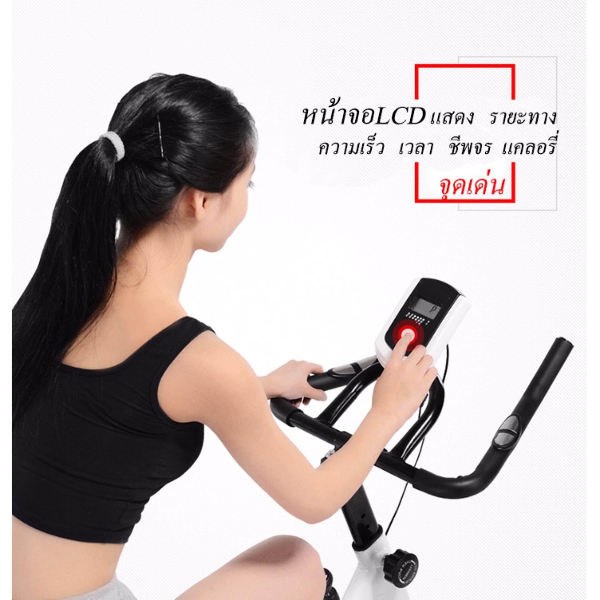 จักรยานออกกำลังกาย  KAKUKI รุ่น 1028 โค๊ดส่วนลด -77%