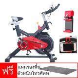 ซื้อ จักรยานออกกำลังกาย Spinning Bike Maketec ระบบโช๊คอัพ สีดำ Toughman รุ่น Sb 120 ออนไลน์ Thailand