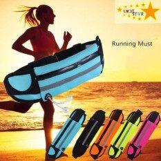 Sport Bag กระเป๋าคาดเอวใส่วิ่งออกกำลังกาย By Adilink.