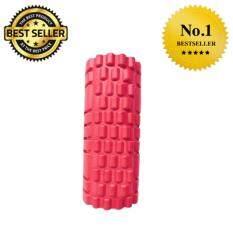 ขาย Sport City โฟมลูกกลิ้งโยคะ Yoga Foam Roller Massage รุ่น Hj B121 สีแดง Sport City