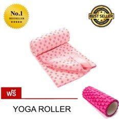 ส่วนลด Sport City Yoga Towel ผ้ารองโยบคะ ขนาด 183Cmx61Cm Hj B126B สีฃมพู แถมฟรี Yoga Roller Sport City