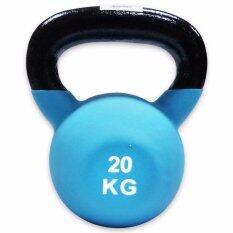 ซื้อ Sport Land ตุ้มน้ำหนักหุ้มยางสี Spl Neoprene Kettlebell เคตเทิลเบล 20 Kg L Blue ถูก กรุงเทพมหานคร