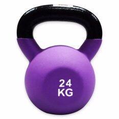 ขาย Sport Land ตุ้มน้ำหนักหุ้มยางสี Spl Neoprene Kettlebell เคตเทิลเบล 24 Kg Purple Sport Land