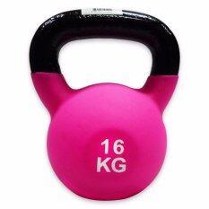 ขาย Sport Land ดัมเบล เคตเทิลเบล Spl Neoprene Kettlebell 16 Kg Pink ใหม่