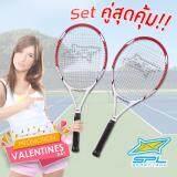 ซื้อ Sportland ไม้เทนนิส Spl Tennis Racket Bag Sl 278 27 แพ็คคู่ ออนไลน์