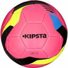 ราคา ลูกฟุตบอลรุ่น Sunny 500 เบอร์ 5 สีชมพู เทา ใหม่
