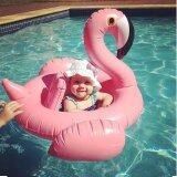 โปรโมชั่น ห่วงยาง สำหรับเด็ก Sunway รูป นกฟลามิงโก้ Kid Flamingo