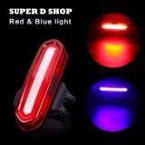 ราคา Super D Shop Aqy096 ไฟจักรยาน 2 สี เปลี่ยนสีได้ สีแดง และ สีน้ำเงิน ได้ในตัวเดียว ไฟท้าย Led สว่าง 150 Lumens ชาร์จ Usb กันน้ำ ใหม่ล่าสุด