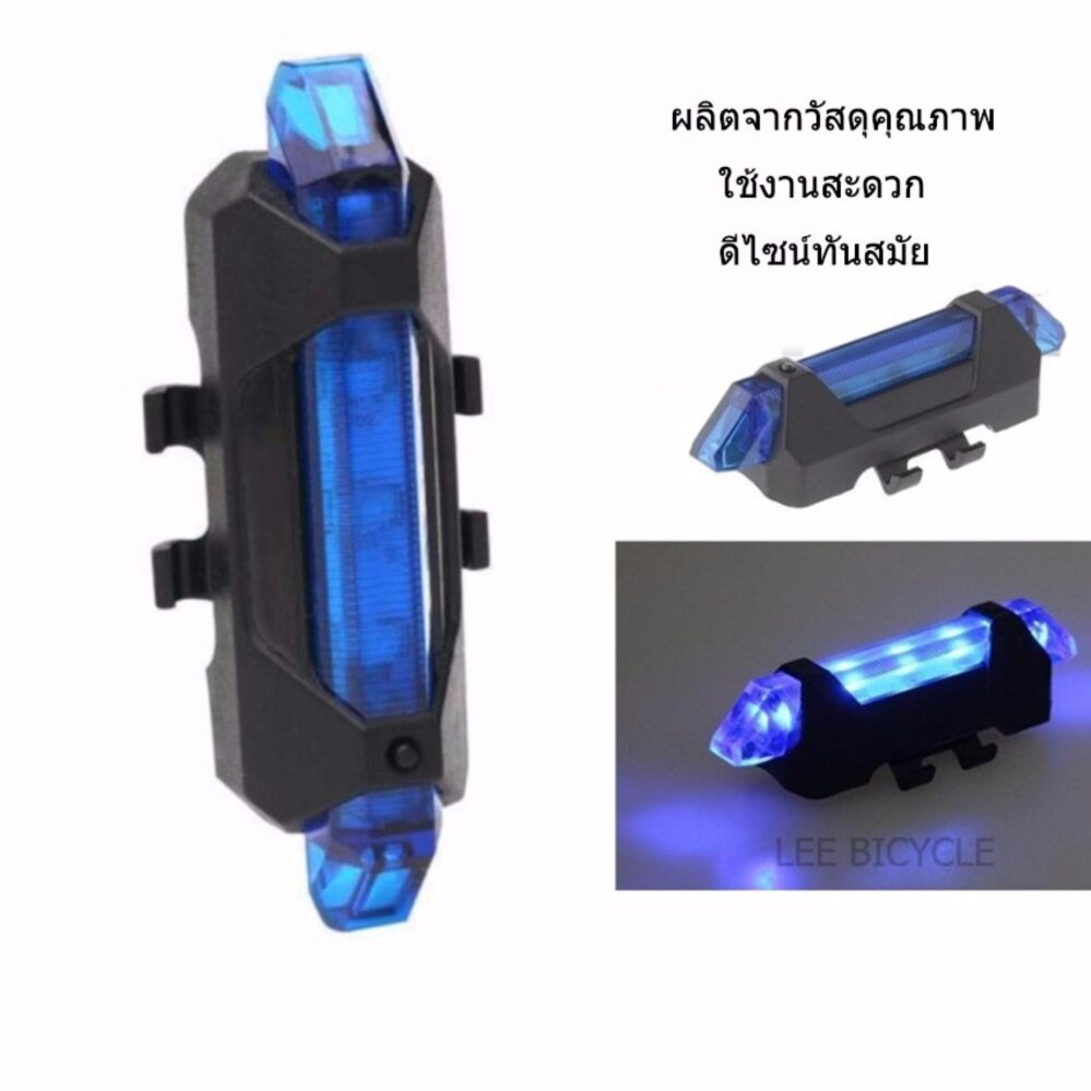 SUPER D SHOPPortable USB Rechargeable Bike Bicycle Tail Rear Safety Warning Light Taillight Lamp Super Bright (Intl) ไฟจักรยาน