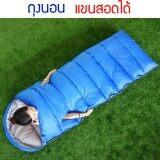 ราคา Super Sport ถุงนอน พกพา สอดมือออกได้ 4 In 1 ที่นอนปิคนิค Sleeping Bag Camping Travel Hiking รุ่น Bc 003 สีฟ้า ออนไลน์