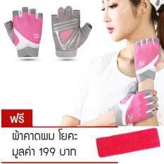 ซื้อ Super Sport ถุงมือฟิตเนส ถุงมือ Fitness ถุงมือยกเวท ถุงมือออกกำลังกาย ถุงมือยกน้ำหนัก รุ่น H 004 สีชมพู เทา ใหม่