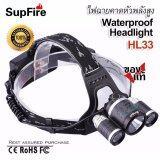 ซื้อ Supfire Headlights Hl33 Cree Us Xml T6 Led Head Flashlight 900 Lumens 10W ไฟฉาย Subfire ไฟฉายแรงสูง ไฟฉายคาดหัว Led ไฟคาดหัว ไฟฉายคาดศีรษะ ไฟฉายคาดหัว ไฟฉายคาดหัวแรงสูง ไฟฉายคาดหัวเดินป่า ไฟฉายคาดหัวกันน้ำ ไฟฉาย Led แบบคาดหัว ถูก ใน กรุงเทพมหานคร