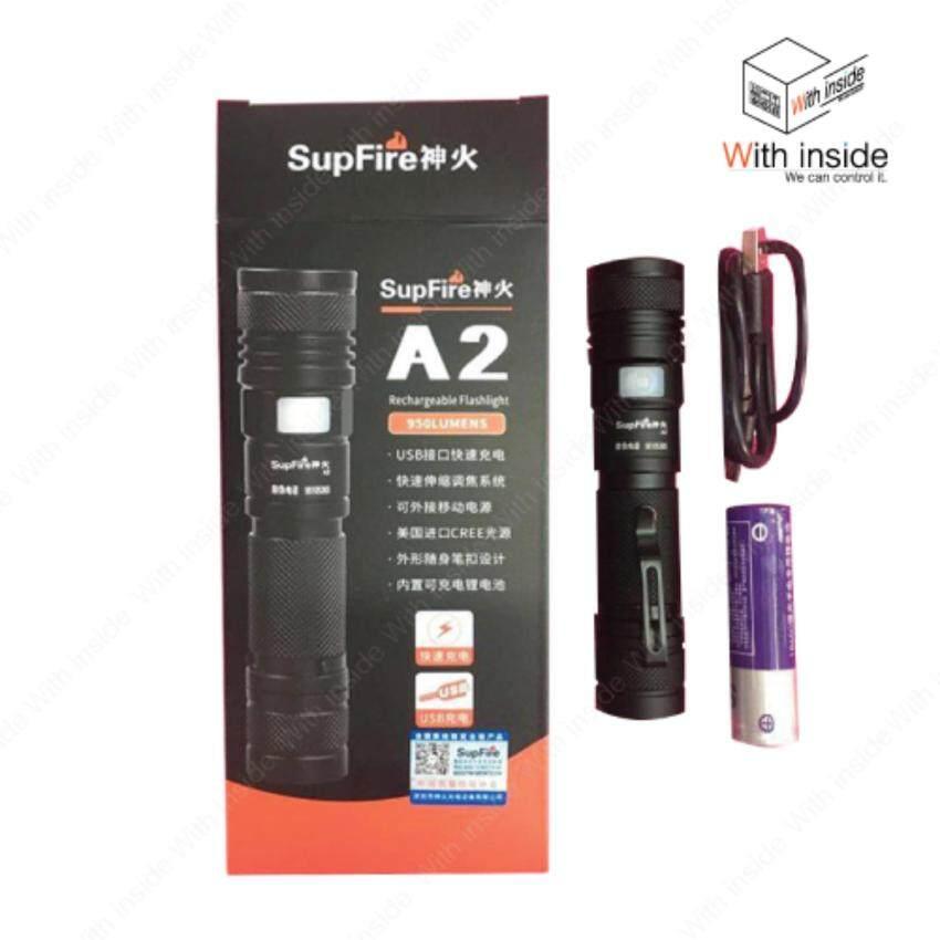 โปรโมชั่น Supfire Model A2 Zoom Led Cree Xml2 U2 ถูก